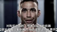 UFC-战神温顿的招牌动作(中文版)