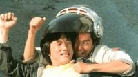 成龙电影最精彩的追车戏, 汽车品牌好像是日本的