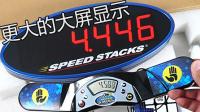魔方计时器显示器 speed stack 大屏显示器