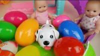0063 - 婴儿玩偶惊喜鸡蛋和宠物狗幻灯片公园玩具玩
