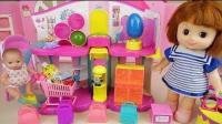 0064 - 婴儿娃娃和惊喜店惊喜鸡蛋玩具玩