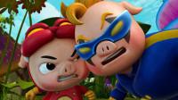 猪猪侠之终极决战 超星萌宠 梦想的力量 光明守卫者 小猪猪打败机甲怪 陌上千雨