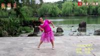 年轻姑娘穿裙子在公园火辣热舞! 杭州玫瑰广场舞《天涯海角》创作编舞艺莞儿