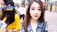 冯提莫与黄衣服闺蜜街头演唱《成都》偶遇星探问签不签约