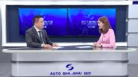 天津艾康尼克新能源汽车有限公司总裁 吴楠-2017上海国际车展官方直播间嘉宾