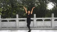 周周原创广场舞《北江美》单人四步水兵舞动作分解教学