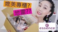 ★部落冲突★『6-7本天胖法』便宜又实用, 冲杯优选!