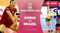 2017.08.02 中�� 3: 0 巴西 - FIVB2017世界女排大≡���(南京)��Q�