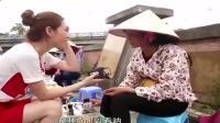 中越边界很多越南美女中国做生意, 越南香水、水果和美食成抢手货!