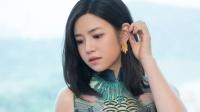 辣妈陈妍希撩发秀完美侧脸 无袖长裙优雅迷人 170804