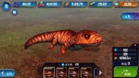 【肉肉】侏罗纪世界游戏 669鱼石螈!
