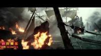 《加勒比海盗5》正式预告 杰克船长恶斗亡灵终极一战