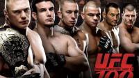 真打, 他们是UFC十大最强格斗狂人!