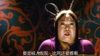 《越光宝盒》电影中郑中基和孙俪上演搞笑版泰坦尼克号!