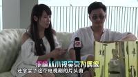 谢楠: 我是看吴京的《太极宗师》长大的!