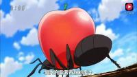 美食的俘虏 小小蚂蚁竟然扛得起这般苹果大身躯, 这不科学啊