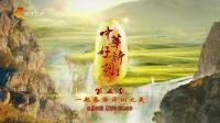 河北卫视《中华好诗词》今晚首播, 邀你来战!