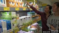 在德国一家人一个月500欧就够了 不信看德国超市价格 117