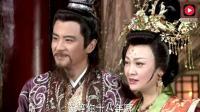 薛平贵与王宝钏: 十八年后, 平贵用一百两金子来侮辱相爷, 真是解气
