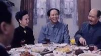 毛主席和蒋先生一起吃饭, 主菜名字居然叫平地一声雷!