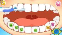 超级飞侠爱刷牙之护牙大作战亲子游戏早教认知学习