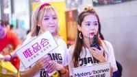 中国国际数码互动娱乐展览会上可爱的小姐姐们