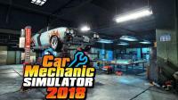 【丧尸】修车模拟2018 #3 重置点数是要钱的! ! ! (Car Mechanic Simulator 2018)