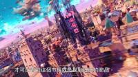 《千星之城》 吕克·贝松继《第五元素》又一部华丽太空科幻电影
