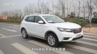 真给中国人长脸 终于找到5台质量好 空间大 配置全的国产SUV