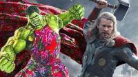 漫威超級英雄來到中國的窘境, 綠巨人: 當然是選擇原諒他啊