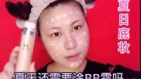 控油护肤品