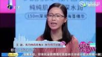 深圳女说男友惦记她收入, 涂磊忍不住问她月薪多少