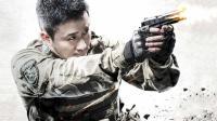 战狼Ⅱ版《当兵的人》, 豫剧王银辉演唱