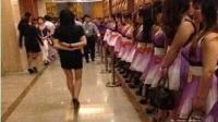 暗访东莞娱乐会所 美女如云任你选 188 整人搞笑视频
