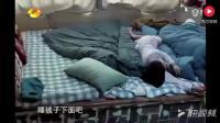 赵丽颖谢娜睡觉不盖被子, 何炅直接进屋, 这一幕也太养眼了
