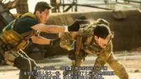 张翰拍《战狼2》被壮汉轮番抱摔, 最后都给打哭了