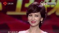 2016江苏卫视春晚郑少秋与赵雅芝再现《戏说乾隆》片段!