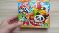 日本食玩DIY 熊猫便当制作方法