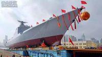 第一期 052D导弹驱逐舰改变中国海军世界排名