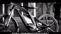 奥迪出品的新自行车, 跑的比汽车还快, 骑它再也不怕堵, 手机也可以操控