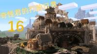 魔哒解说 我的世界minecraft 搞笑模组介绍EP153 神奇宝贝蛋蛋MOD
