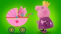 粉红猪小妹一家去超市购物 小猪佩奇和小朋友去旅行 850