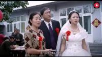 偶遇老同学结婚车坏了, 开拖拉机送他去接新娘, 没想到新娘是自己前女友