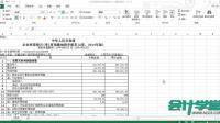 银行金融会计基础知识_金融会计ppt_财务管理金融会计