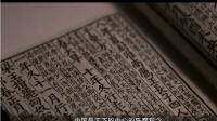 日本在中国垃圾堆里捡了一本书, 十年时间就迅速崛起