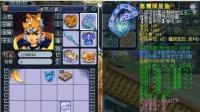 梦幻西游: 老王全号展示, 装备灵饰已升值几十万!