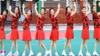 广场舞女人是世界上最美的花 2017年最热门的广场恰恰舞