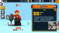 乐高探索和收集第23期:赛车选手★积木玩具游戏