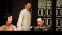 大上海周润发演的怎么样