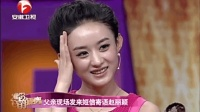 看完赵爸爸给颖宝发的短信就知道赵丽颖为什么那么受人喜欢